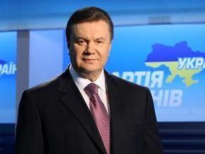 Янукович заявил о нарушении прав русскоязычных в Украине