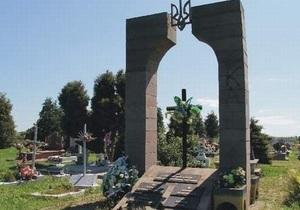 Свободовец требует не допустить демонтажа памятника УПА в Польше