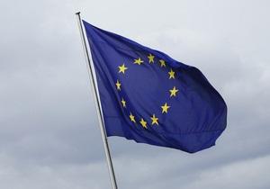 НГ: Брюссельский пряник для Киева