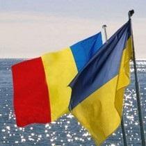 НГ: Бухарест подставил Киеву дунайскую подножку