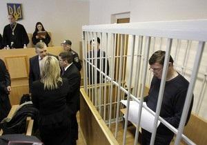 Защита намерена обжаловать приговор Луценко