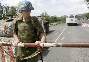 Москва предложила Тбилиси восстановить дипотношения