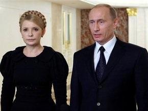 Тимошенко выразила соболезнования Путину