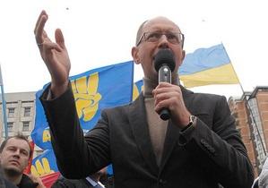 Яценюк: Оппозиция обжалует решение ЦИКа о перевыборах в пяти округах