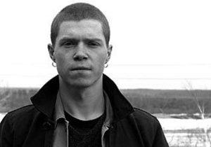 Российский блогер получил политическое убежище в Эстонии
