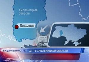 Янукович поручил главе МВД расследовать резонансное ДТП в Хмельницкой области