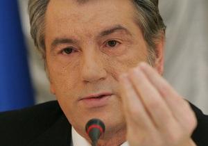 Ющенко: Лучшие за восемь лет запасы газа в Украине позволяли подписать более выгодные контракты