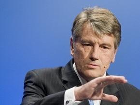 Ющенко ветировал изменения в закон о выборах президента