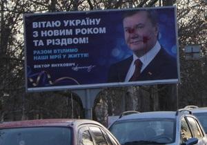 На Волыни суд оштрафовал 73-летнего пенсионера за загрязнение билборда с Януковичем