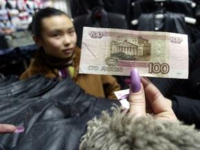 МВД предложило ограничить оборот наличности в России