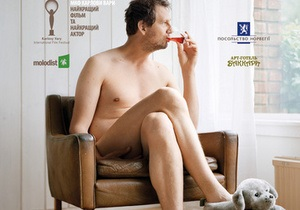 В Киеве пройдет специальный показ черной комедии Почти мужчина
