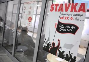 80 тысяч жителей Словении провели забастовку, требуя повысить зарплаты
