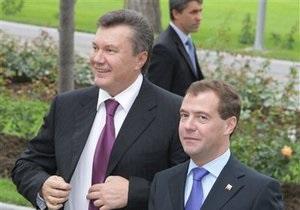 Янукович: Россия хочет ехать в Европу через Украину, а мы - в Азию через Россию