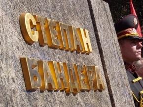 Ужгород отказал Ивано-Франковску в чествовании Бандеры