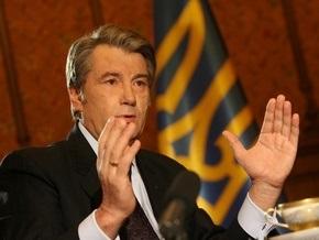 Ющенко посоветовали не нарушать Конституцию