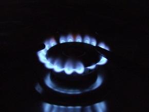 Поставки газа: Кабмин предлагает выделить Нафтогазу 6,9 млрд грн на компенсацию убытков