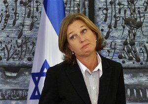 Экс-глава МИД Израиля готова предстать перед британским судом