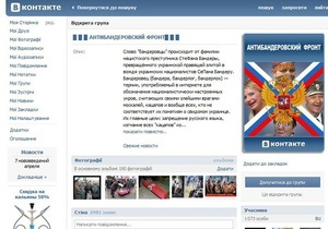 Основателя Вконтакте обвинили в администрировании украинофобской группы в соцсети