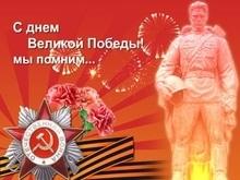 Львовский облсовет не голосовал за отмену Дня победы