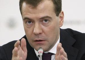 Медведев: Москва готова обсуждать новые предложения Киева по газу