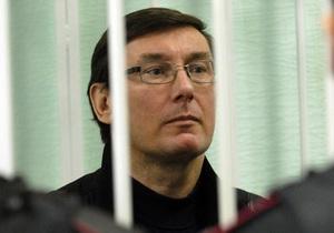 В СИЗО подтвердили информацию о медобследовании Луценко
