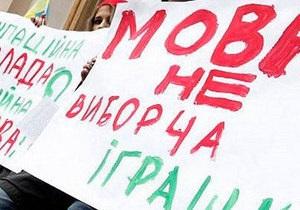 Четыре района Луганской области не захотели делать русский язык региональным