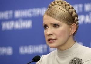 Тимошенко обвинила Януковича в намерении  сдать  России украинскую энергетику