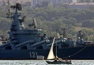 Возбуждено уголовное дело в отношении одного из заместителей командующего ВМС Украины