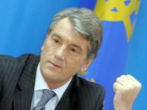Де-юре Ющенко еще не стал главой Нашей Украины
