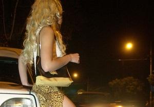 Проституток рабский труд