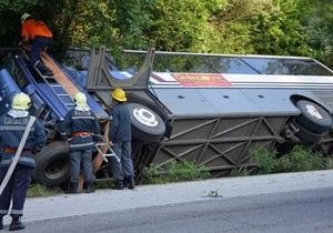 МИД уточнил, что в результате аварии в Болгарии погибла не украинка, а белоруска