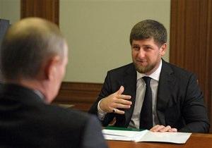 Список Магнитского: The New York Times: В секретную часть списка Магнитского внесли Кадырова