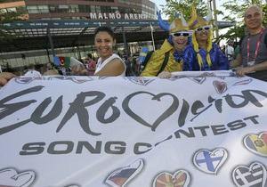 В Мальме начался финал Евровидения-2013