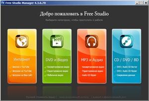 Обновление приложений для YouTube от DVDVideoSoft