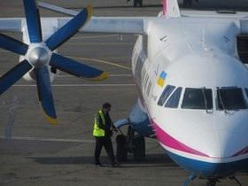 Самолет - Мотор Сич - Кривой Рог - рейс - С 20 мая в Украине вновь появится рейс Кривой Рог - Киев