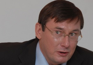 Генпрокуратура сообщила, по какому делу задержан Луценко