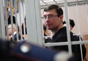 VOA: Юрию Луценко отказали в освобождении