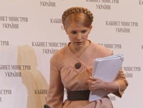 Тимошенко призвала все политсилы объединиться