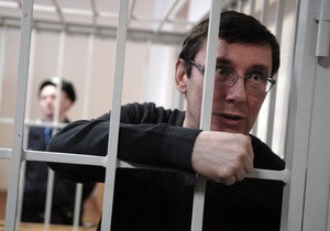 Луценко приговорили к двум годам ограничения свободы