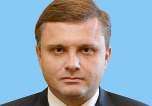 Глава Администрации Януковича заявил о необходимости совершенствования Конституции