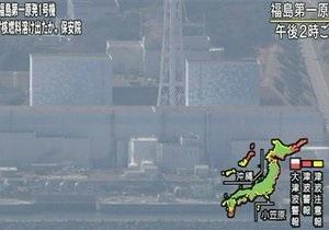 Аварии на японской АЭС присвоили четвертую степень тяжести по семибальной шкале