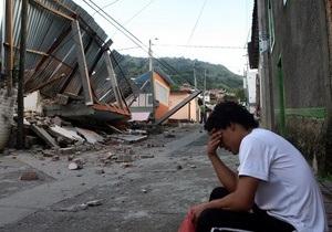 Жертвами схода оползня в Колумбии стали 12 человек