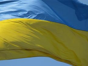 Украина подала заявку на регистрацию домена .укр