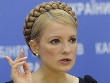 Тимошенко допускает временное посредничество RosUkrEnergo