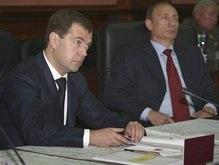 Медведев предостерег Запад от политики умиротворения агрессора