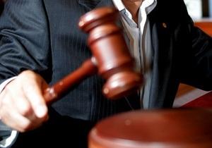 На Буковине преподавателя интерната приговорили к восьми годам за совращение 15 воспитанников