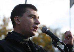 Во львовской Свободе считают оправданным убийство за украинскую идею