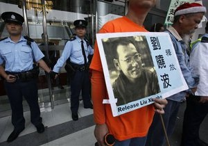 Главный китайский диссидент получил 11 лет тюрьмы