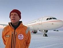 Австралия открыла регулярное авиасообщение с Антарктидой