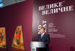 Янукович открыл выставку, оказавшуюся в эпицентре скандала из-за обвинений в цензуре